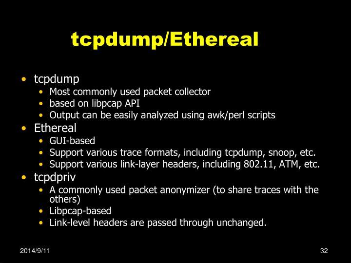 tcpdump/Ethereal