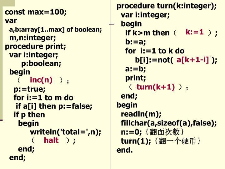 procedure turn(k:integer);