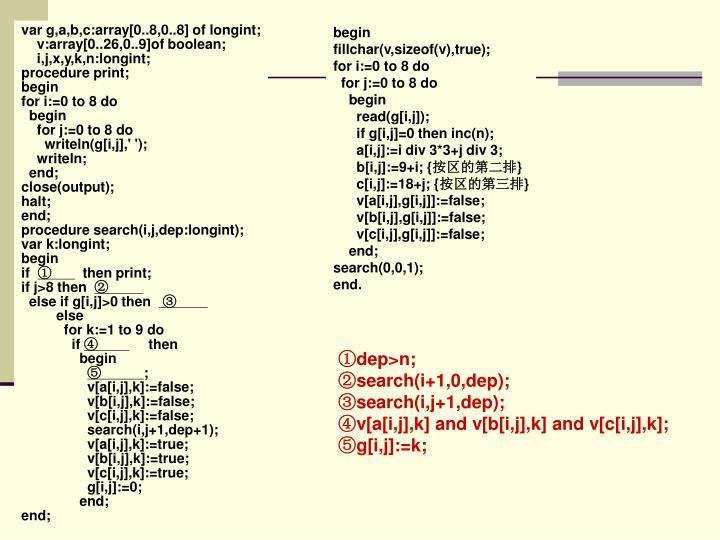 var g,a,b,c:array[0..8,0..8] of longint;