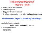 the exponential mechanism mcsherry talwar