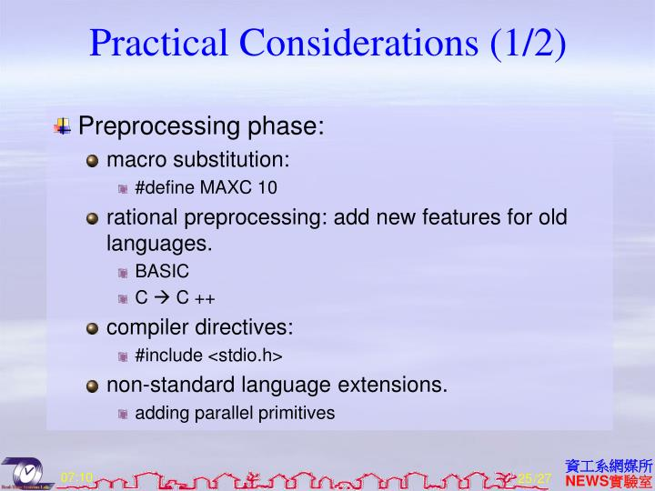Practical Considerations (1/2)