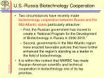 u s russia biotechnology cooperation