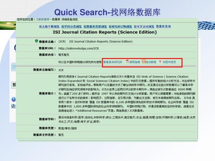 Quick Search-