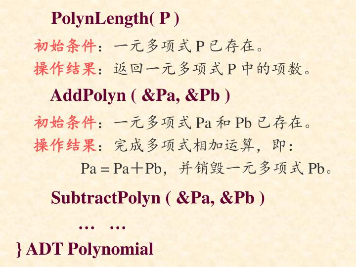 PolynLength( P )