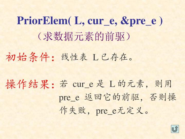 PriorElem( L, cur_e, &pre_e )