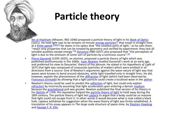 Particle theory