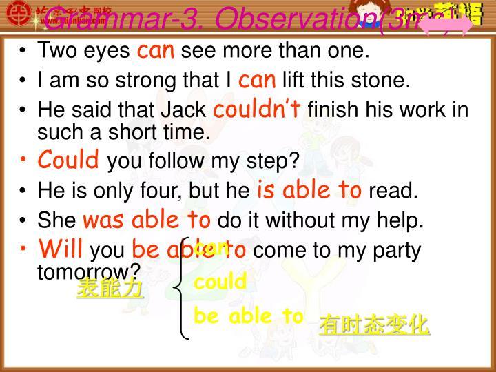Grammar-3. Observation(3ms)