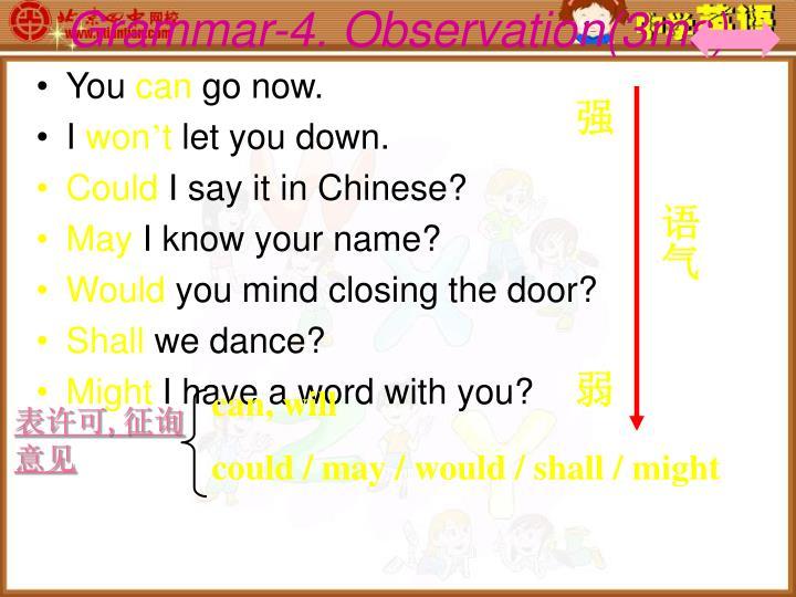 Grammar-4. Observation(3ms)