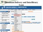document delivery and interlibrary loan