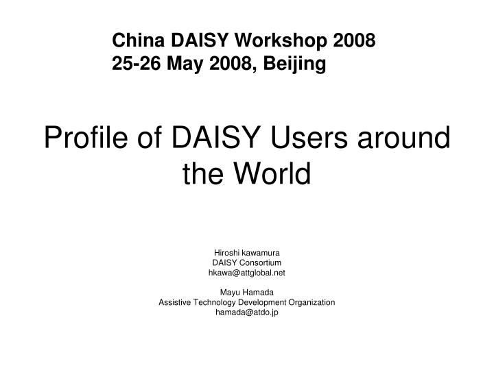 China DAISY Workshop 2008