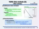 tama data analysis 5 other activities