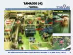 tama300 4 facilities