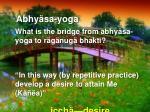 abhy sa yoga1