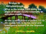 bridge to abhy sa yoga
