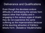 deliverance and qualifications