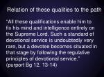 relation of these qualities to the path1