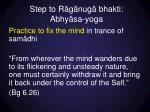 step to r g nug bhakti abhy sa yoga