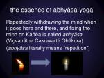 the essence of abhy sa yoga