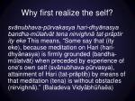 why first realize the self
