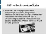 1951 soukrom po ta e