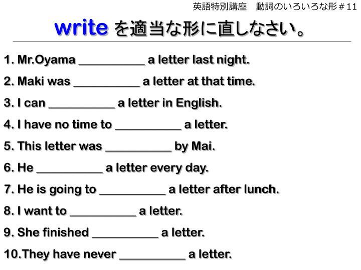 英語特別講座 動詞のいろいろな形#