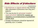 side effects of blockers1