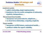 prediction models advantages and drawbacks