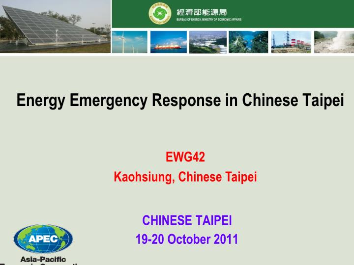 energy emergency response in chinese taipei n.