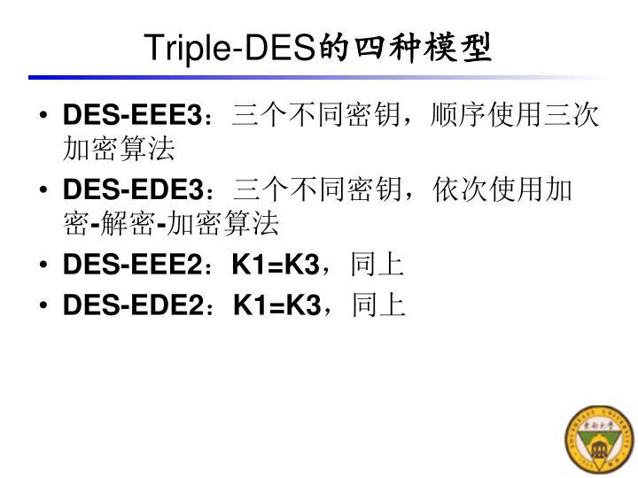 Triple-DES