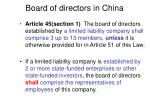 board of directors in china1