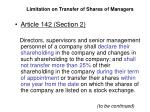 limitation on transfer of shares of managers