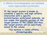 2 affinity chromatography can facilitate more rapid protein purification