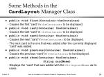 some methods in the cardlayout manager class
