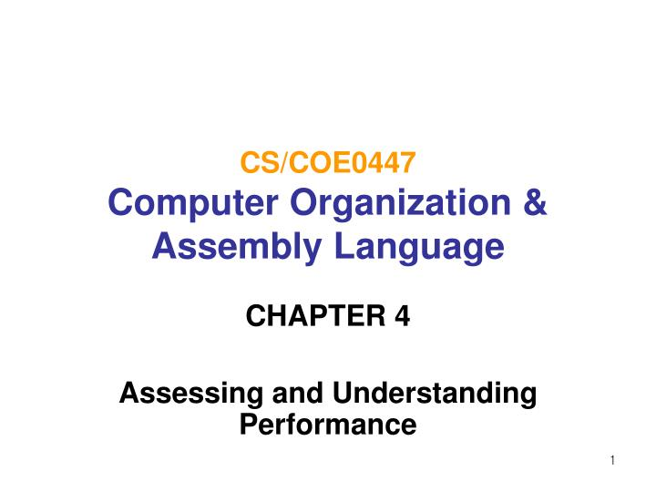 cs coe0447 computer organization assembly language