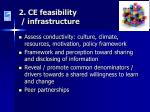 2 ce feasibility infrastructure