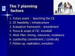 the 7 planning factors