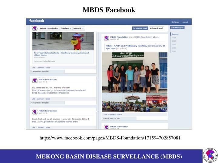 MBDS Facebook