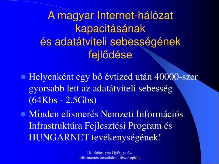 A magyar Internet-hálózat kapacitásának