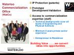 waterloo commercialization office watco