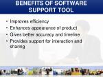 benefits of software support tool