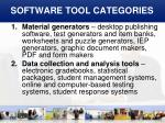 software tool categories