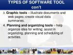 types of software tool con t