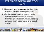 types of software tool con t1