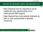 drivers for domestic policy development 2
