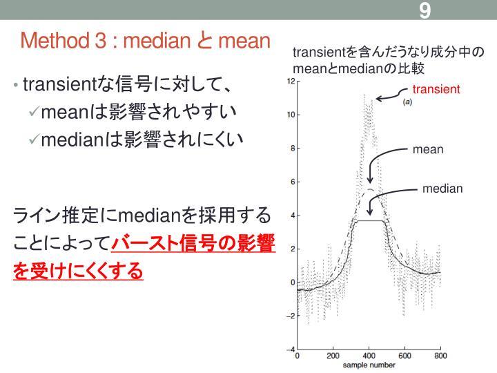 Method 3 : median