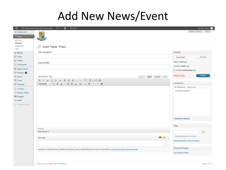 Add New News/Event