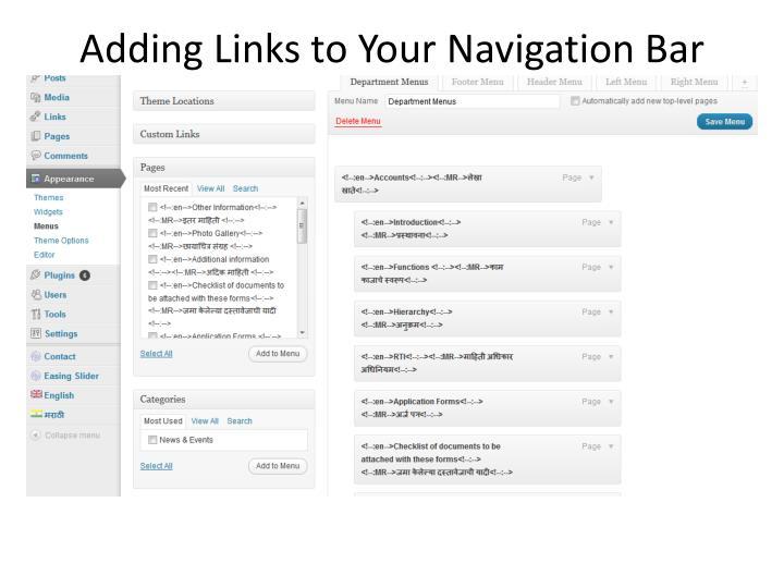 Adding Links to Your Navigation Bar