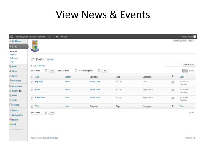 View News & Events
