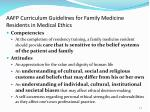 aafp curriculum guidelines for family medicine residents in medical ethics