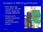 examples of ems program results